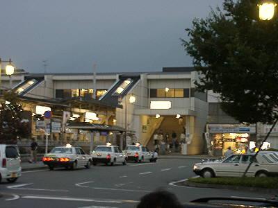 塩山駅 - Enzan Station